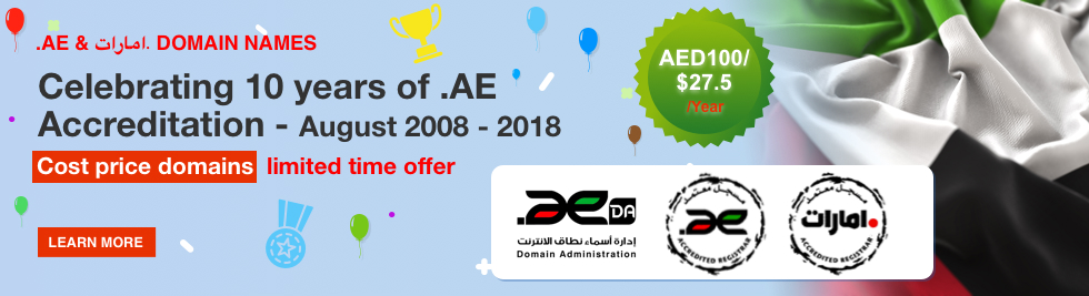 Cost Price .ae domains